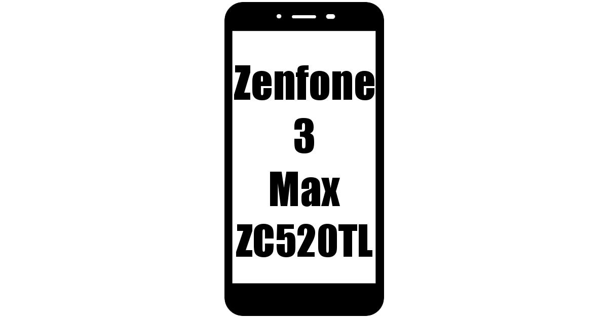 asus/asus_zenfone_3_max_zc520tl