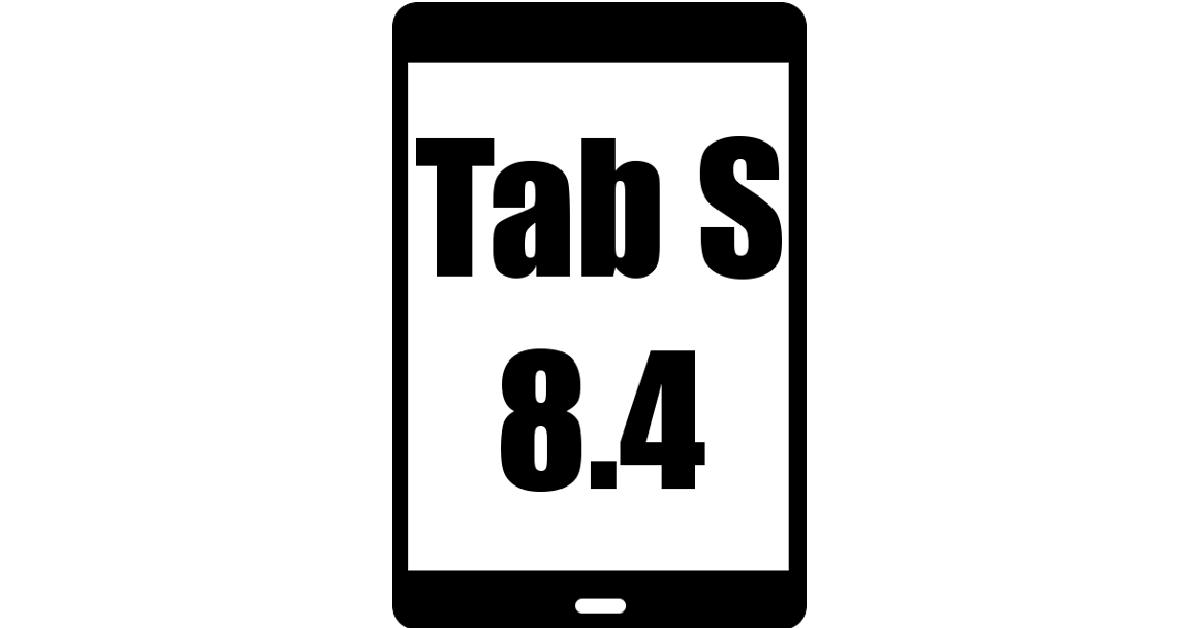 samsung_galaxy_tab_s_8_4.png